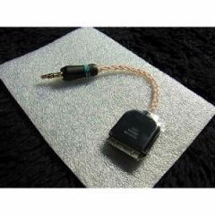 Sun Cable THORS HAMMER ZEN用Dockケーブル|国内正規品|トールハンマー|速達メール便送料無料|新品