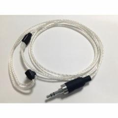 Effect Audio Studio New Crystal (Clear) Ultimate Ears UE 10 PRO 用 イヤホン リケーブル