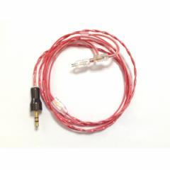 Sun Cable Basicアップグレードケーブル (Red) Westone CIEM カスタムIEM イヤモニ イヤホン 2ピン 対応 交換用