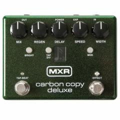 MXR エフェクター M-292 Carbon Copy Deluxe Analog Delay M292|直輸入品