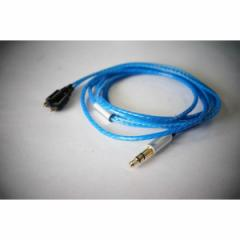 Sun Cable Blue Star Westone CIEM カスタムIEM イヤモニ イヤホン 2ピン 対応 用 リケーブル 交換ケーブル