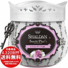 シャルダン SHALDAN ステキプラス 消臭芳香剤 部屋用 シフォンブーケの香り 260g [f]