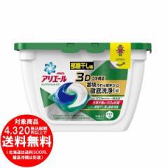 アリエール 洗濯洗剤 リビングドライジェルボール3D 本体 18個入 [f]