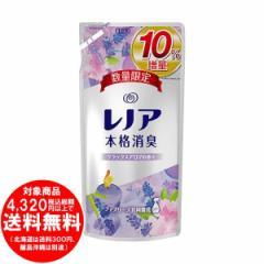 レノア 本格消臭 リラックスアロマの香り つめかえ用 10%増量 530ml [f]