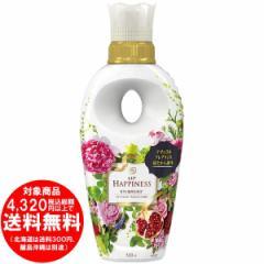 レノア ハピネス 柔軟剤 ナチュラルフレグランスシリーズ フローラル&ざくろの香り 520mL [f]
