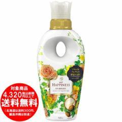 レノア ハピネス 柔軟剤 ナチュラルフレグランスシリーズ プリンセスパールブーケ&シアバターの香り 520mL [f]