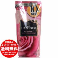 P&G レノアハピネス アンティークローズ&フローラルの香り つめかえ用 480ml 10%増量 [f]