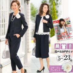 入学式 スーツ ママ 卒業式 3点 セット 小さい 大きい サイズ レディース フォーマル パンツ t5290