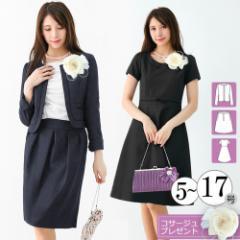 入学式 スーツ ママ 卒業式 3点 セット 小さい 大きい サイズ レディース フォーマル ワンピース スカート c562307