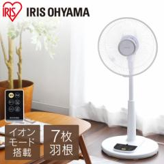 扇風機 リビング リモコン付き ホワイト LFA-306 アイリスオーヤマ 送料無料