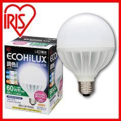 電球 LEDボール球 調色3色切替 60W LDG13-G/T-V2