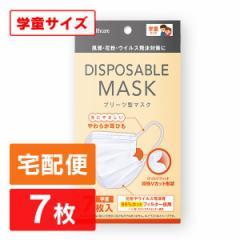 マスク  不織布 学童サイズ 7枚入り ディスポーザブル プリーツマスク 使い捨てマスク 使い捨て プリーツ キッズ 子供 子ども こども 20P