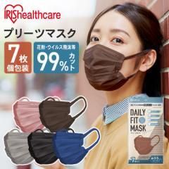 マスク 不織布 ふつうサイズ 7枚入り DAILY FIT MASK プリーツタイプ ふつうサイズ 7枚入 PK-D7L 全5色 プリーツ マスク カラー 不織布