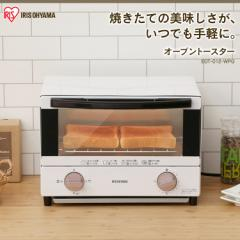 オーブントースター オーブン トースター トースト ホワイト/ピンクゴールド 新生活 EOT-012-WPG アイリスオーヤマ 送料無料
