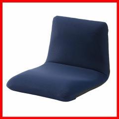 姿勢良くなる 座椅子 A455a-505BL ネイビ-(メッシュ) 代引不可 プラザセレクト 座椅子 リクライニング