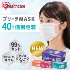 プリーツマスク 40枚入 全4種類 マスク プリーツ 不織布 使い捨て 飛沫 ウイルス 感染 花粉 ほこり 3層構造 アイリスオーヤマ
