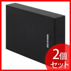 テレビ録画用 外付けハードディスク 2TB HD-IR2-V1 ブラック 2個セット アイリスオーヤマ 送料無料