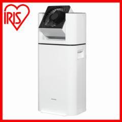 衣類乾燥除湿機 サーキュレーター 衣類乾燥 除湿機 除湿器 除湿 乾燥 衣類 梅雨 IJD-I50 アイリスオーヤマ 送料無料