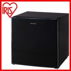 ノンフロン冷蔵庫 1ドア 42L ブラック NRSD-4A-B アイリスオーヤマ