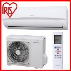 【取付工事無し】エアコン 〜10畳 2.8kW(スタンダード) 暖房 冷房 空調 IRA-2803R・IRA-2803RZ アイリスオーヤマ 送料無料【予約】