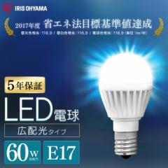LED電球 E17 広配光 60形相当 昼光色 昼白色 電球色 省エネ 節電 led LDA7D-G-E17-6T6 LDA7N-G-E17-6T6 LDA7L-G-E17-6T6  アイリスオーヤ