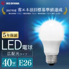 LED電球 E26 広配光 40形相当 昼光色 昼白色 電球色 電球 省エネ 節電 led LDA4D-G-4T6 LDA4N-G-4T6 LDA4L-G-4T6 全3色 アイリスオーヤマ