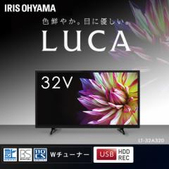 LUCA テレビ 32インチ ハイビジョンテレビ 32型 液晶テレビ 本体 TV LT-32A320 ブラック 送料無料