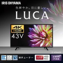 ★P5倍セール★ テレビ 43インチ 4K対応 液晶テレビ LUCA 高画質 おすすめ 43型 4K 4K対応テレビ TV 本体 フルハイビジョン 地上波 BS CS