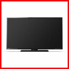 40型液晶テレビ 地デジ・BS・CS・外付ハードディスク対応  LCD-40ML8H 三菱電機  プラザセレクト 送料無料