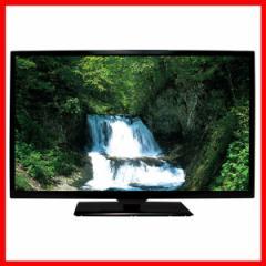 32V型地上波デジタル放送対応ハイビジョン液晶テレビ ブラック LE-32HDG100 アズマ プラザセレクト 送料無料