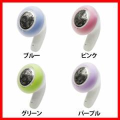 充電式毛玉クリーナー ヒロ・コーポレーション 全4色 プラザセレクト
