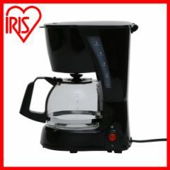 コーヒーメーカー ブラック CMK-650P-B アイリスオーヤマ プラザセレクト