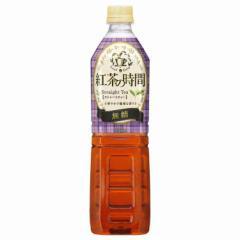 (24本入) 紅茶の時間 ストレートティー無糖 PET 930ml 503714 UCC プラザセレクト