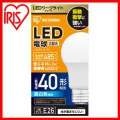 LED電球 広配光 40形相当 LDA5N-G-C2 アイリスオーヤマ