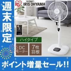 扇風機 リビング リモコン付き DCモーター式 ハイタイプ ホワイト LFD-306H アイリスオーヤマ 送料無料