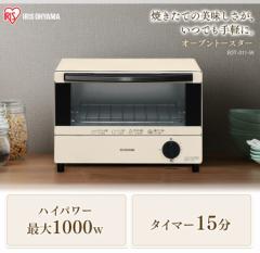 オーブントースター トースター オーブン キッチン 1000W 高火力 ホワイト EOT-011-W アイリスオーヤマ 送料無料