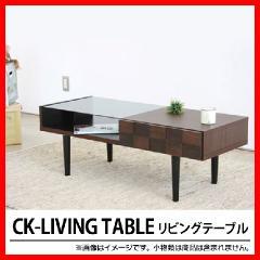 テーブル 机 コルク リビングテーブル[代引不可][プラザセレクト] 送料無料