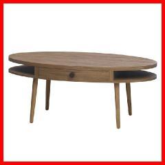 テーブル 机 センターテーブル ALM-12 ウォールナット[プラザセレクト] 送料無料