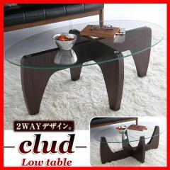 テーブル 机 2WAYローテーブル クルード[代引不可][プラザセレクト] 送料無料
