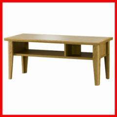 カントリー調デザイン家具 リビングテーブル グレース GRC-3585LT 朝日木材加工 (代引不可) プラザセレクト 送料無料