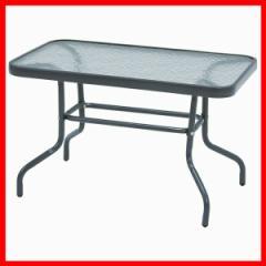 テーブル  LT-4522 萩原 (代引不可) プラザセレクト 送料無料