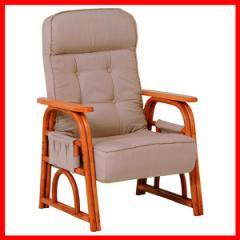 ギア付き座椅子 ナチュラル RZ-1255NA 萩原 (代引不可) プラザセレクト 送料無料
