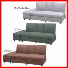 ソファーベッド ソファー 収納付きソファベッド SFB-V001 全3色 プラザセレクト 送料無料