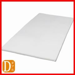 高密度 高反発マットレス ダブル ホワイト 42083 プラザセレクト 送料無料