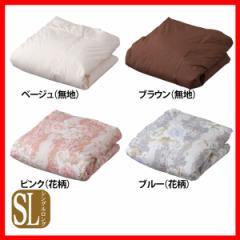 ダウンケット WDD90% 0.2kg SL 全4色 プラザセレクト 送料無料