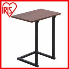 サイドテーブル SDT-45 ブラウンオーク/ブラック アイリスオーヤマ