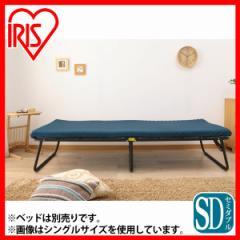 センターフィットマットレス セミダブル SD ウレタンフォーム マットレス 寝具 布団 ベッド MAF5-SDアイリスオーヤマ 送料無料