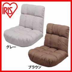 広座面ポケットコイル座椅子 PCC-700 全2色 全2色 アイリスオーヤマ 送料無料