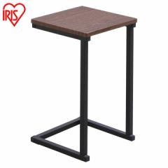 サイドテーブル テーブル 木目調 机 リビング 寝室 SDT-29 ブラウンオーク/ブラック アイリスオーヤマ 送料無料