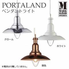 [限定セール]ペンダントライト PORTALAND クローム・銅色・ホワイト 104088・104710・104089 天井照明 照明 ライト 明かり 家庭